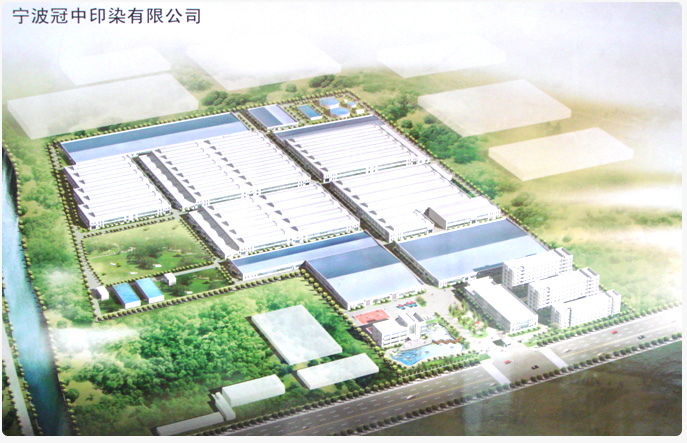 Ningbo Guanzhong Printing & Dyeing Co., Ltd.